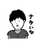 純情高校野球少年まさお 〜プロ入団編〜(個別スタンプ:33)