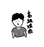 純情高校野球少年まさお 〜プロ入団編〜(個別スタンプ:34)