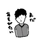 純情高校野球少年まさお 〜プロ入団編〜(個別スタンプ:35)
