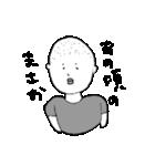 純情高校野球少年まさお 〜プロ入団編〜(個別スタンプ:39)