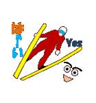 スキージャンプ MV(個別スタンプ:05)