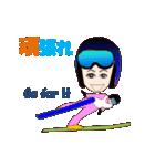 スキージャンプ MV(個別スタンプ:07)