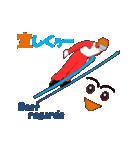 スキージャンプ MV(個別スタンプ:09)