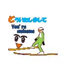スキージャンプ MV(個別スタンプ:10)