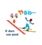 スキージャンプ MV(個別スタンプ:16)
