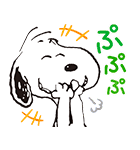 動く!SNOOPY★FUNNY FACES(個別スタンプ:01)
