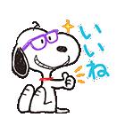 動く!SNOOPY★FUNNY FACES(個別スタンプ:02)