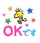 動く!SNOOPY★FUNNY FACES(個別スタンプ:03)
