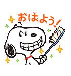 動く!SNOOPY★FUNNY FACES(個別スタンプ:05)