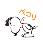 動く!SNOOPY★FUNNY FACES(個別スタンプ:08)