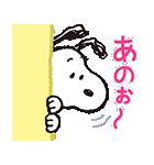 動く!SNOOPY★FUNNY FACES(個別スタンプ:09)