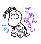 動く!SNOOPY★FUNNY FACES(個別スタンプ:19)