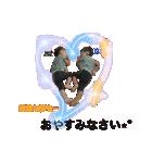 ♡ひな 隼恭♡part2(個別スタンプ:01)