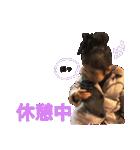 ♡ひな 隼恭♡part2(個別スタンプ:02)