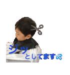 ♡ひな 隼恭♡part2(個別スタンプ:04)