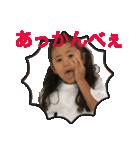 ♡ひな 隼恭♡part2(個別スタンプ:05)