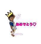 ♡ひな 隼恭♡part2(個別スタンプ:07)