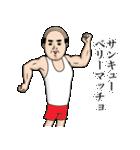 父のつぶやき4【死語、だじゃれ編】(個別スタンプ:05)