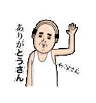 父のつぶやき4【死語、だじゃれ編】(個別スタンプ:06)