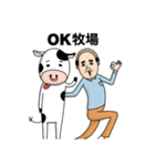 父のつぶやき4【死語、だじゃれ編】(個別スタンプ:07)