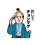 父のつぶやき4【死語、だじゃれ編】(個別スタンプ:08)