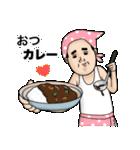 父のつぶやき4【死語、だじゃれ編】(個別スタンプ:10)