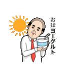 父のつぶやき4【死語、だじゃれ編】(個別スタンプ:11)
