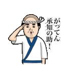 父のつぶやき4【死語、だじゃれ編】(個別スタンプ:12)