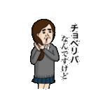 父のつぶやき4【死語、だじゃれ編】(個別スタンプ:15)