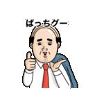 父のつぶやき4【死語、だじゃれ編】(個別スタンプ:19)