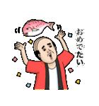 父のつぶやき4【死語、だじゃれ編】(個別スタンプ:22)