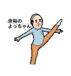 父のつぶやき4【死語、だじゃれ編】(個別スタンプ:26)