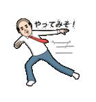 父のつぶやき4【死語、だじゃれ編】(個別スタンプ:31)