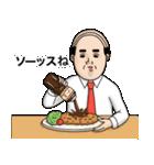 父のつぶやき4【死語、だじゃれ編】(個別スタンプ:32)