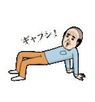 父のつぶやき4【死語、だじゃれ編】(個別スタンプ:34)