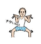 父のつぶやき4【死語、だじゃれ編】(個別スタンプ:35)