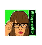 イルミネオンスタンプ【ギャル語セット③】(個別スタンプ:08)