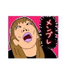 イルミネオンスタンプ【ギャル語セット③】(個別スタンプ:12)