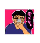 イルミネオンスタンプ【ギャル語セット③】(個別スタンプ:17)