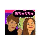 イルミネオンスタンプ【ギャル語セット③】(個別スタンプ:24)
