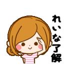 ♦れいな専用スタンプ♦(個別スタンプ:09)