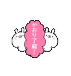ぴこぴこ動く!かおりなまえスタンプ(個別スタンプ:02)
