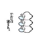 ぴこぴこ動く!かおりなまえスタンプ(個別スタンプ:04)