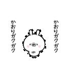 ぴこぴこ動く!かおりなまえスタンプ(個別スタンプ:05)