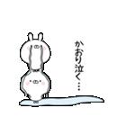 ぴこぴこ動く!かおりなまえスタンプ(個別スタンプ:09)