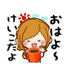 ♦けいこ専用スタンプ♦(個別スタンプ:01)