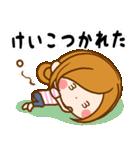 ♦けいこ専用スタンプ♦(個別スタンプ:08)