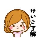 ♦けいこ専用スタンプ♦(個別スタンプ:09)