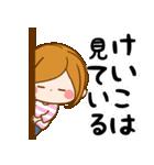 ♦けいこ専用スタンプ♦(個別スタンプ:24)