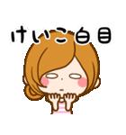 ♦けいこ専用スタンプ♦(個別スタンプ:25)
